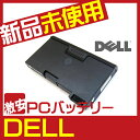 1082【Dell】【Inspiron】【2500】【3700】【3800】【4000】【4150】【バッテリー】【充電池】