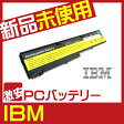 最新LOT改訂版 1022【IBM】【Thinkpad】【X40】【X41s】シリーズ【バッテリー】【充電池】【4セル】