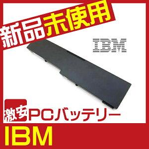 IBMThinkpadX40/X41sシリーズバッテリー充電池