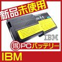 1028【IBM】【ThinkPad】【R40e】シリーズ【バッテリー】【充電池】