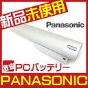 1000【Panasonic】【Let's note】【CF-VZSU42】【CF-VZSU42U】【CF-R4】【CF-R5】【バッテリー】【充電池】