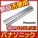 1055【Panasonic】【CF-VZSU27A】【ToughBook W2】【ToughBook Y2】【CF-Y2】【バッテリー】【充電池】
