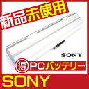 1011【SONY】【VAIO】【PCG-TR1/B】【VAIO PCG-TR2】【PCG-TR3】【PCG-TR5】【 【PCGA−BP2T】【バッテリー】【充電池】