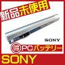 1117【SONY】【VAIO】【PCGA-BP505】【X505】【VGN-X505VP】【X505ZP】【X505VP】【バッテリー】【充電池】