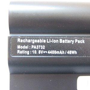2019東芝TOSHIBAPA3732U-1BASPABAS209DynabookUXminiNB205NB200NB201NB202NB203互換バッテリー充電池サムスンセル使用