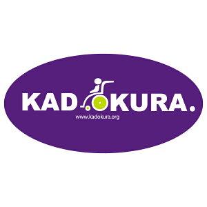 カドクラKADOKURA自走用車椅子チャップスカクテルパープルA101−APP