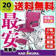 カドクラ KADOKURA 自走用車椅子 アプラウド A102-AP