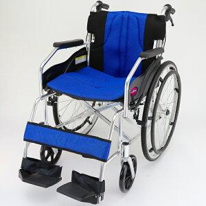 当店人気No1!カドクラKADOKURA自走用車椅子チャップスオーシャンブルーA101-AB全10色