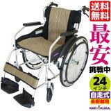 車椅子 軽量 折り畳み 自走用 車イス 車いす 全10色 送料無料 カドクラ KADOKURA チャップス 24インチ ベネチアンゴールド A101−AGD