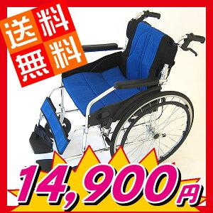 ★楽天・Amazonで、年間40週以上でNO,1ベストセラーの大人気の車椅子です!【チャップス】【ノ...