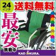 車椅子 軽量 折り畳み 自走用 車イス 車いす 全10色 送料無料 カドクラ KADOKURA チャップス フォレストグリーン A101−AGN