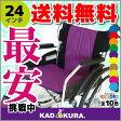 車椅子 軽量 折り畳み 自走用 車イス 車いす 全10色 送料無料 カドクラ KADOKURA チャップス カクテルパープル A101−APP