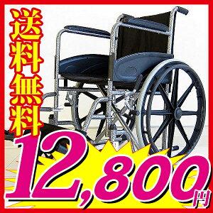 【コンドル】【送料無料】経済的にも機能的にも大満足!【樹脂スポーク】【自走式】【折りたたみ式】【ノーパンクタイヤ】【車椅子】【車イス】【介助用】にもどうぞ!※この車椅子の発送は2011年8月2日〜随時となります。