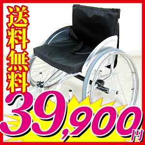 【ムーンウォーカー】【送料無料】【超軽量】【オールラウンド】【本格スポーツタイプ】【車椅子】【アルミ製】スポーツを本格的に始めたい人向きです!