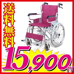 【アプラウド】【送料無料】【新品】【自走式】【超軽量】【最小コンパクトモデル】【アルミ】【車椅子】シャイニーパープル【折りたたみ】【チューブタイヤ】【介助】用にも!