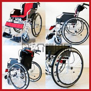 大手クリニックやケアセンターでも多く利用されている自走式アルミ車椅子折りたたみ式人気のノーパンクタイヤです!