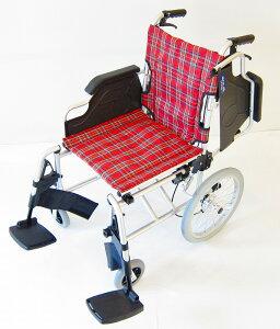 新発売!多機能です!軽量介助式車椅子【ビスケット】【レッド/チェック】【アルミ】【軽量】【背折れ式】【跳ね上げ】【スイングアウト】【コンパクト】【ノーパンクタイヤ】【駐車&介助ブレーキ】