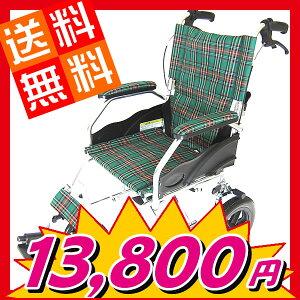 新発売!約10,5kgの介助式車椅子 ★商品到着後、レビューを書いていただくとポイント2倍!!★...