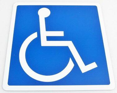 車椅子国際シンボルマークマグネットタイプ車いすマーク11.5cm×11.5cm国産