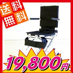 新発売!次世代型簡易車椅子【ポケッタ】【簡易型】【車椅子】【アルミ】【超軽量】【超コンパクト】【介助用】【ノーパンク】【駐車ブレーキ】