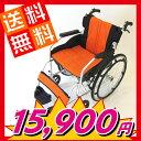 ★商品到着後、レビューを書いていただくとポイント2倍!車椅子 送料無料/車椅子/車椅子 関連/...