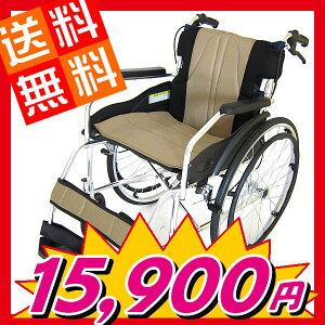 ★商品到着後、レビューを書いていただくとポイント2倍!!車椅子【チャップス全10色】オトナ色...