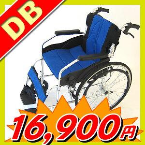 ★大人気の車椅子がドラム式ブレーキになって新登場!★商品到着後、レビューを書いていただく...