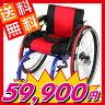 車椅子 車いす 車イス スポーツ アクティブ車いす 『 Athens (アテネ)』恐るべしこの軽さ! 超軽量 スポーツ 自走用 折り畳み ノーパンクタイヤ スポーツ車椅子 オールラウンド 上級モデル A708 カドクラ/kadokura