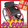 車椅子 車いす 車イス スポーツ車いす 『 Target(ターゲット)』 転倒防止バー スポーツ 自走用 折り畳み エアチューブタイヤ オールラウンド アクティブ車椅子 A707