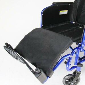 リクライニング車椅子『アポロン』レッドコンパクトタイプ背折れ介助用車いす折り畳み式車イスノーパンクタイヤリクライニング式シートベルト付き脚部エレベーティング車イスA801-RD