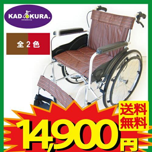 車椅子 車いす 車イス シックなチョコレートブラウン自走式 アル...