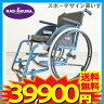 車椅子 車いす 車イス 『maribu9(マリブナイン)』 スポーツ レジャー オールラウンド 自走 折りたたみ アクティブ車椅子 A709 ※転倒防止バーオプションサービス 送料無料 kadokura/カドクラ