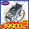 車椅子 車いす スポーツタイプ車椅子 『ピリンフォリーナ』 車イス 折り畳み 自走 介助ハンドル付き 折りたたみ 軽量 アルミ アクティブ車椅子 エアチューブタイヤ 車イス B408