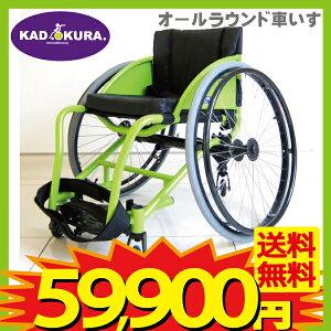この動きは、視界360度を可能にします!新発売!スポーツ車椅子【フロッガー】【自走式】【スポーツ】【アルミ】【車椅子】【超軽量】【ダンス】【エアータイヤ】【転倒防止バー】