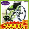 新発売!スポーツタイプ車椅子【フロッガー】とにかく動きやすい車椅子です!【自走式】【スポーツ】【アルミ】【車椅子】【超軽量】【ダンス】【エアータイヤ】【転倒防止バー】B402-SPTF