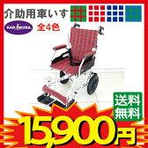 車椅子 軽量 折り畳み 車イス 軽い!小さい!カワイイ!【クラウド】【ミラノレッドチェック】 コンパクト 介助式 介助ブレーキ ノーパンクタイヤ 背折れ シートベルト 脚部エレべーティング A604-ACR kadokura/カドクラ