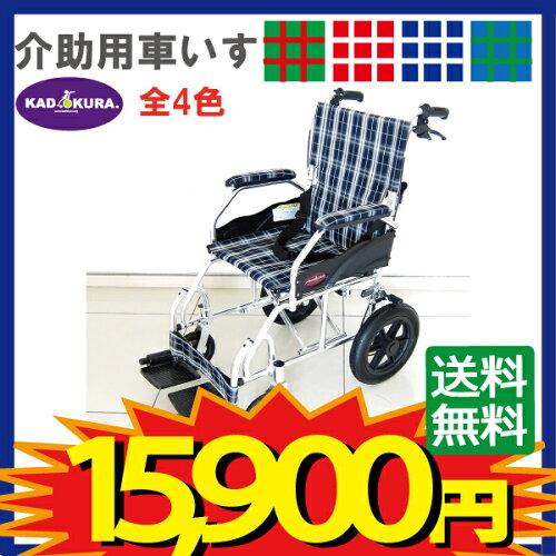車椅子 軽量 折り畳み 軽い!小さい!カワイイ!コンパ...