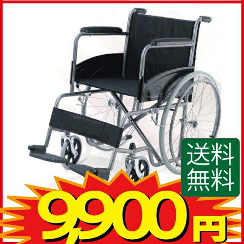 車椅子 車イス 車いす いざという時の1台に!経済的にも機能的にも大満足...