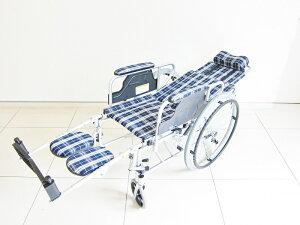 車椅子リクライニング&脚部エレーべーティング式【ガーデン】【リクライニング】【アルミ製】【車椅子】【折りたたみ】【折り畳み】【エレべーティング】【ヘッドレスト高さ調整】【転倒防止バー】【ノーパンクタイヤ】B201−AG車イスkadokura/カドクラ