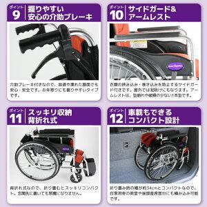カドクラKADOKURA自走用車椅子ZEN-禅-LiteゼンライトグリーンG201-GR