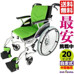 マヒ介護認定障碍者障害者脳梗塞ヘルパー訪問介護福祉リハビリ高齢者祖父祖母おじいちゃんおばあちゃん老人敬老の日