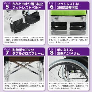 カドクラKADOKURA自走用車椅子ラバンバライムグリーンG101-L送料無料