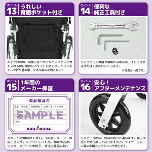 カドクラKADOKURA自走用車椅子ZEN-禅-ゼンブラックG102-BK