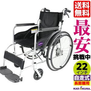 マヒ介護認定障碍者障害者脳梗塞ヘルパー訪問介護福祉リハビリ高齢者祖父祖母
