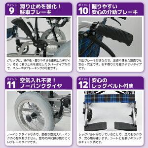 カドクラKADOKURA軽量介助用車椅子ジャスティスF601
