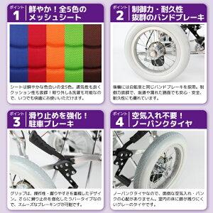 車椅子車イス車いす軽量折り畳み介護介助用カドクラKADOKURAリーフスパニッシュレッドF101-R