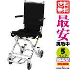 簡易式車椅子 最軽量 折り畳み カドクラ ポケッタ B503-AP コンパクト 介助 介護 簡易 送料無料