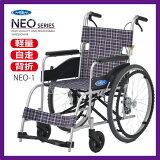 車椅子 軽量 折り畳み 自走用 日進医療器 NEO-1 送料無料 自走式 車いす 車イス ノーパンクタイヤ JIS規格認定品 メーカー直送品につき返品返金キャンセル代引不可です
