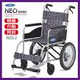 車椅子 車いす 車イス 正規メーカー保証1年付き 日進医療器 JIS規格認定品 NEO-2 バンドブレーキ 軽量 介助式 駐車&介助ブレーキ付き 折りたたみ式 背折れ 介助用 コンパクト 直送品のため、【返品・交換不可】となります。※最短4〜5営業日の発送となります。