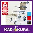 車椅子 車イス 車いす 簡易型 介護 軽量 折りたたみ 送料無料 カドクラ KADOKURA ネクスト チェック A501-AK